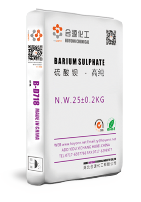 Natural Barium Sulphate (High Purity Series)